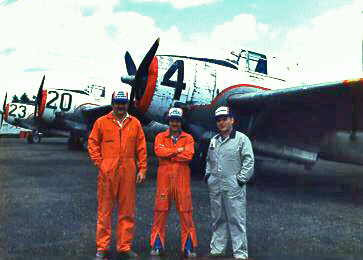 Raccoon Team, 1983. Location, possibly Brockway, New Brunswick. Left to right, Tom Martindale, Ian White, Claude Marcoux.