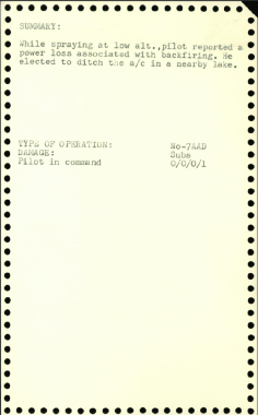 CF-MUD 1971 2